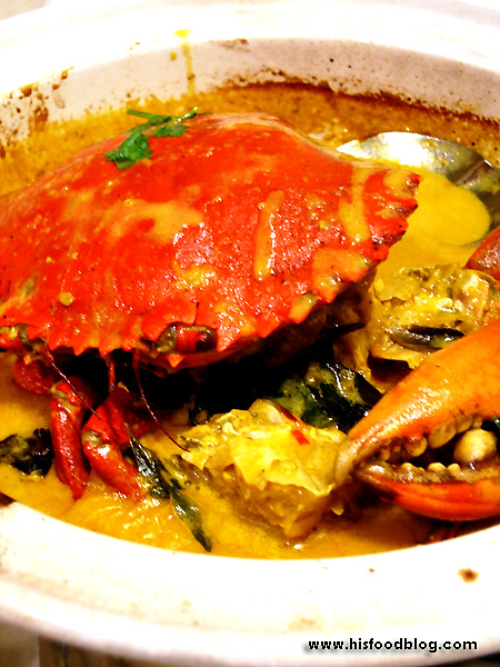 His Food Blog - The Boxing Crab (15)