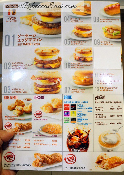 Mcdonalds Japan - sausage and egg cheese mcgriddles-001