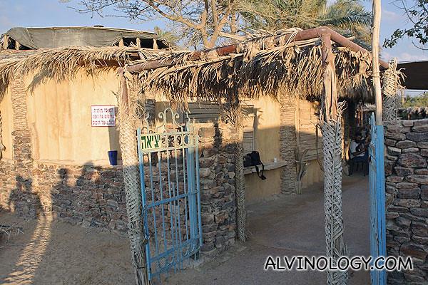 Entrance to Kfar Hanokdim