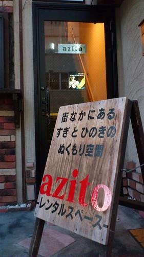 azito (アジト) レンタルスペース @ 岡山.