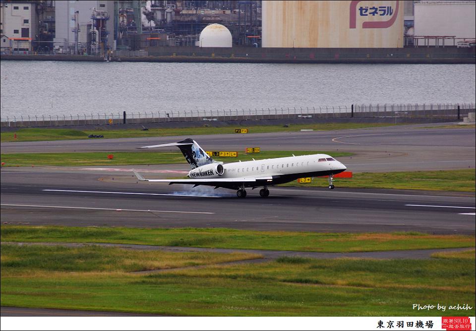 NewYorker Bombardier BD-700-1A10 Global Express XRS / VP-CNY / Tokyo - Haneda International