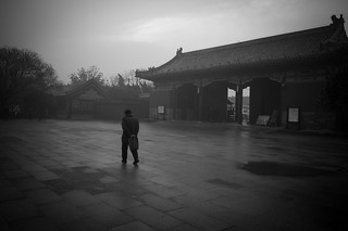 Beijing (景山公园) by Witold Riedel