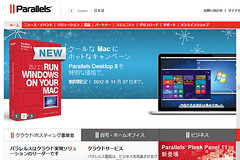 Parallels Desktop for Mac 8 が5,925円で期間限定セール中(2012年11月27日まで)