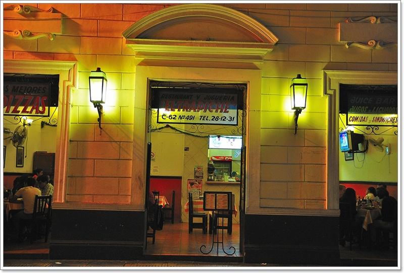 4特拉皮切餐廳