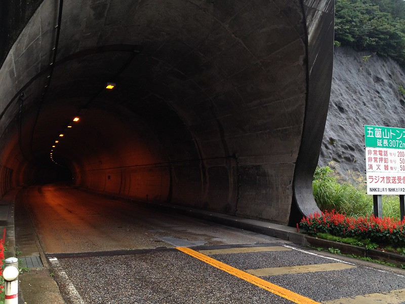 五箇山トンネル