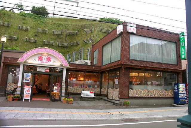 hokkaido-day6-37