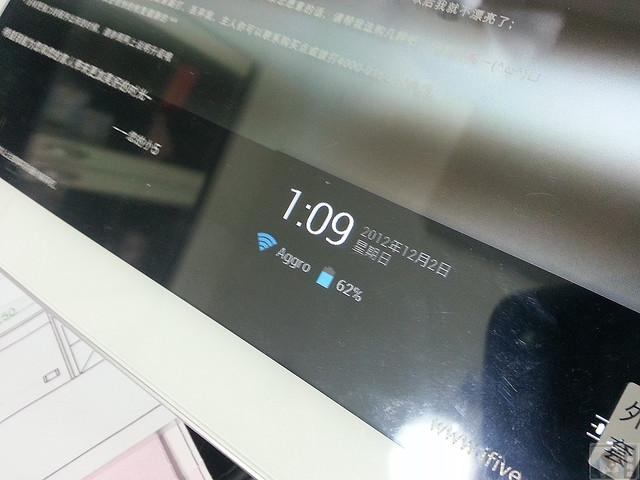 nEO_IMG_20121202_130906.jpg