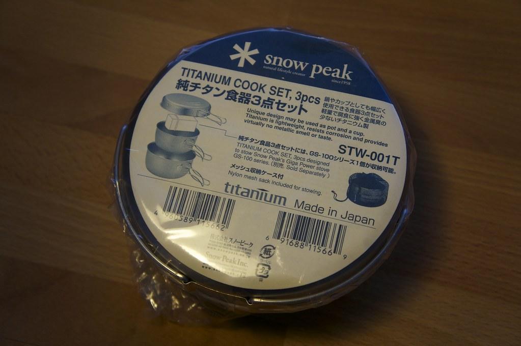 SnowPeak Titanium Pot Set