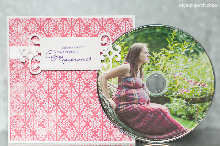 Конверт для фотосессии беременности Тани