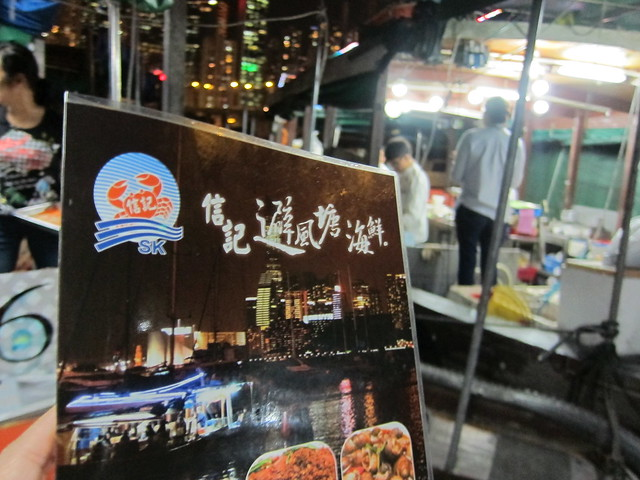 Causeway Bay Typhoon Shelter Seafood