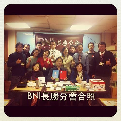 BNI長勝分會:早餐會會員們與來賓們合照2012.12.03(二) by bangdoll@flickr