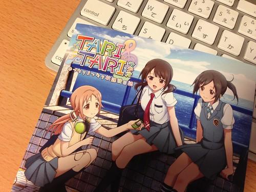 TARITARI ラジオ CD