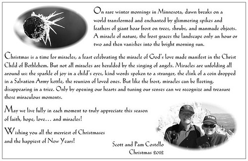 Chistmas Card 02 Inside Card