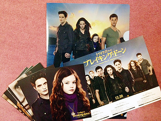 twilightBD ticket1