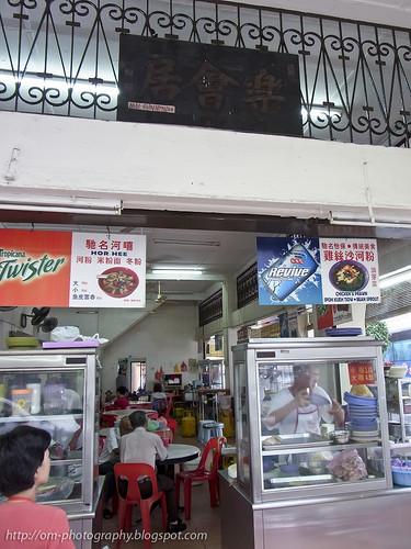 Loke Wooi Kee / lok wee koi coffee shop R0020210 copy