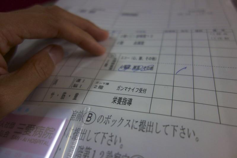 2012-12-12 検査