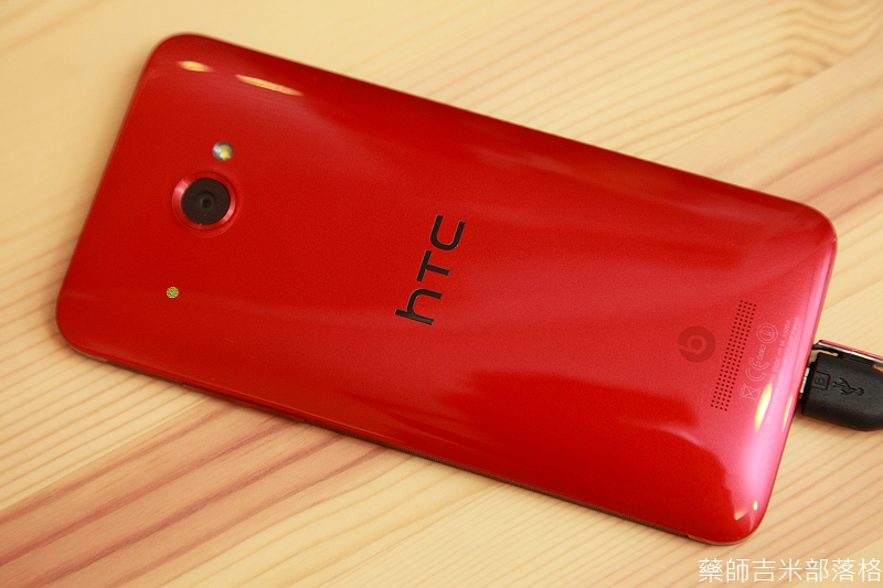 HTC_Butterfly_106