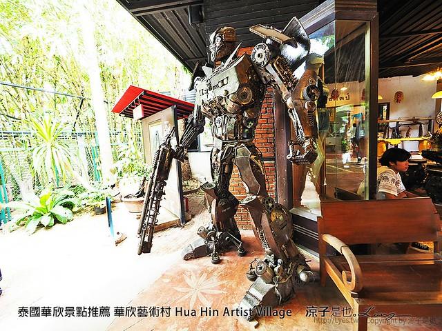 泰國華欣景點推薦 華欣藝術村 Hua Hin Artist Village 40