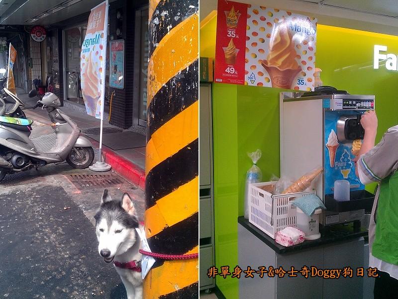 全家便利商店2014-06-28芒果霜淇淋1