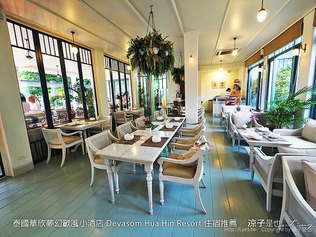 泰國華欣夢幻歐風小酒店 Devasom Hua Hin Resort 住宿推薦 69