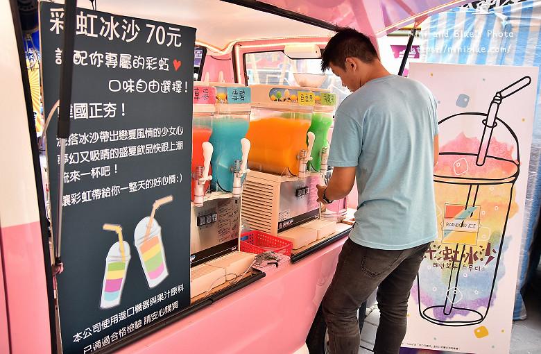 台中逢甲彩虹冰沙01