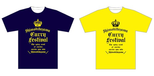 Curry Goods T-shirts