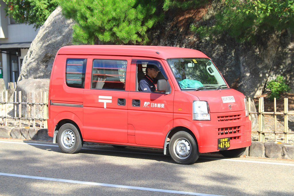 Japan Post Suzuki kei truck Miyajimacho