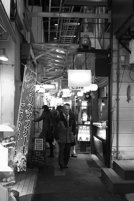 Walking Kichijoji - North
