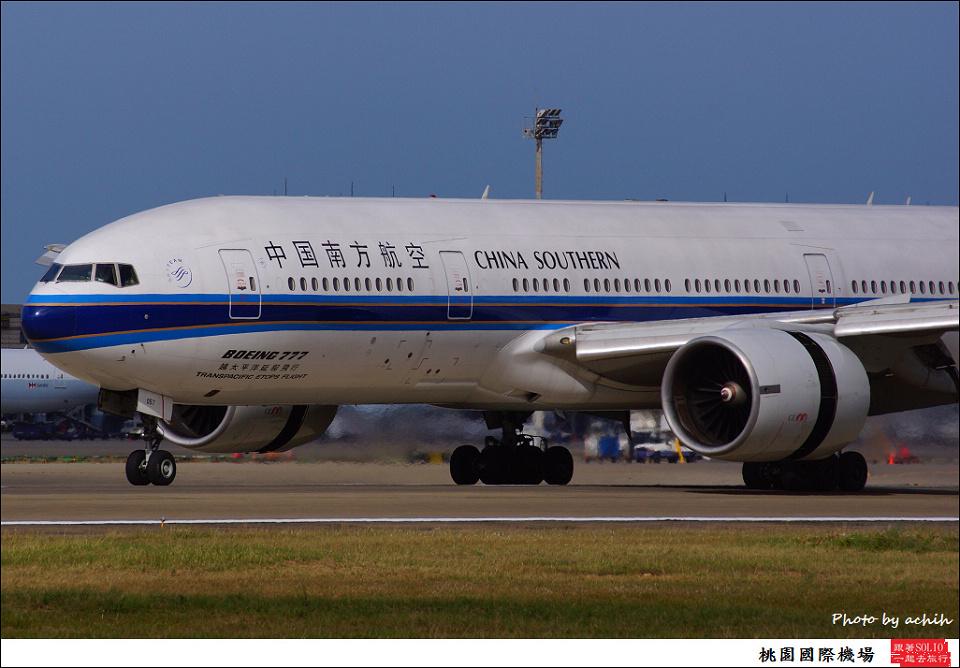 中國南方航空B-2057客機016