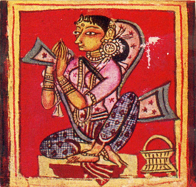 Jaina Miniature Paintings from Western India 10