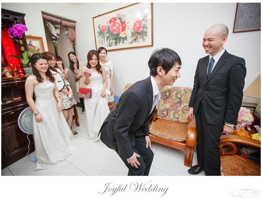 宗穆 & 媜妮 婚禮紀錄_00037
