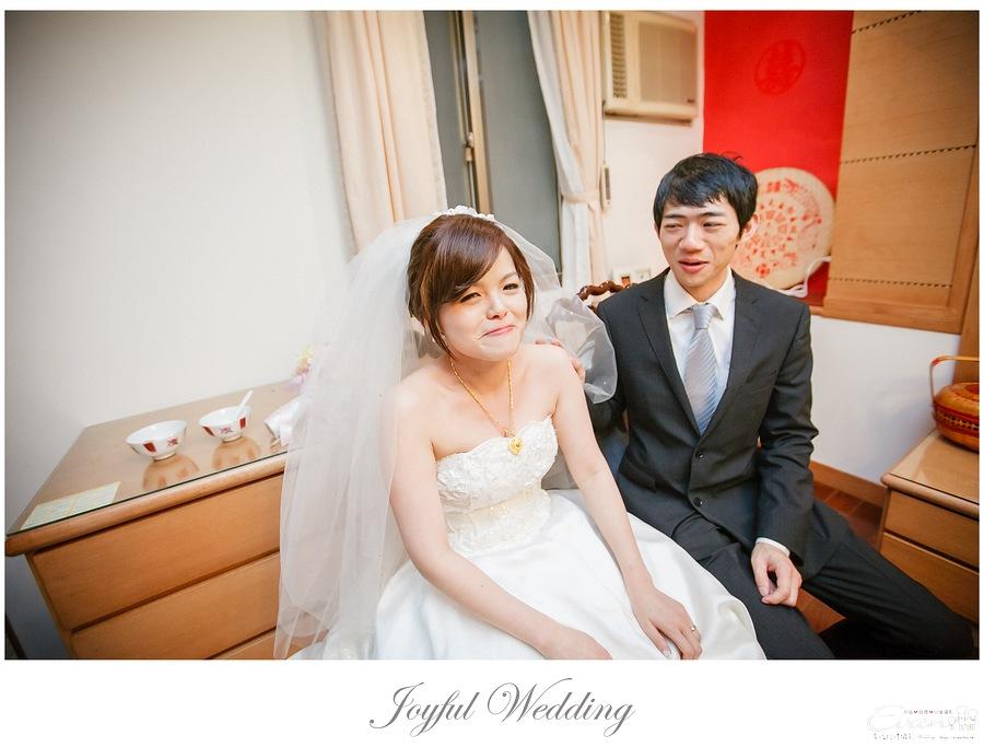宗穆 & 媜妮 婚禮紀錄_00114