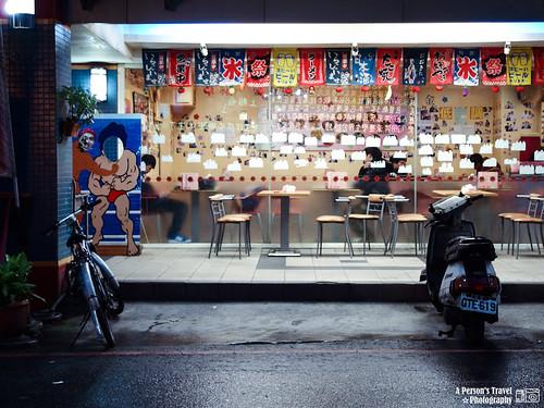 貼滿滿.日式咖哩專賣店