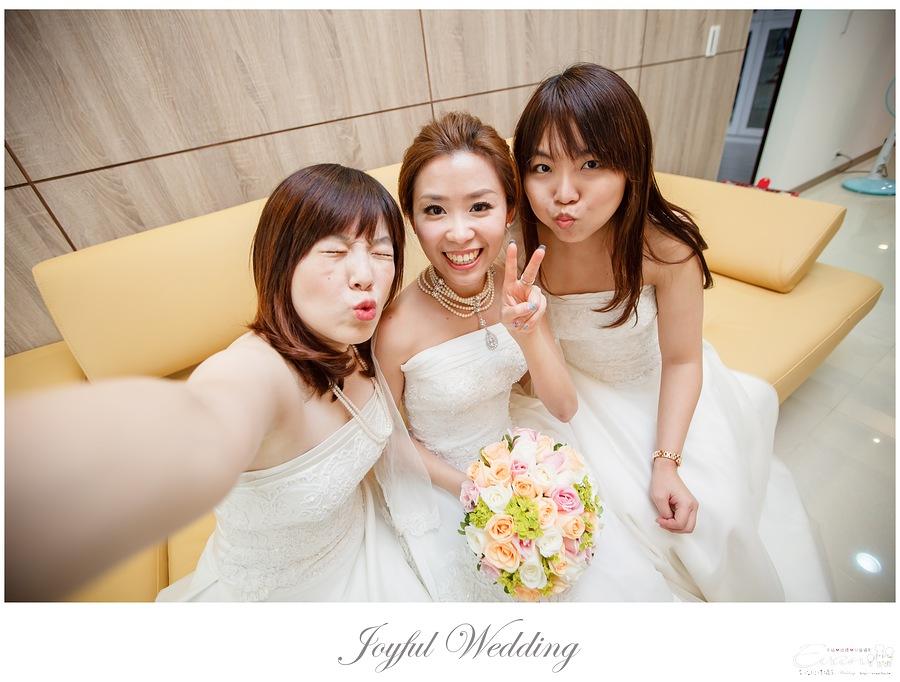 世貿三三 婚禮記錄 小朱爸_0076