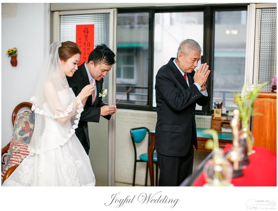世貿三三 婚禮記錄 小朱爸_0045