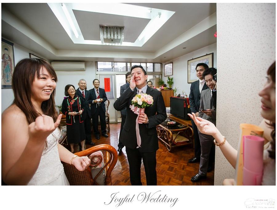 世貿三三 婚禮記錄 小朱爸_0027