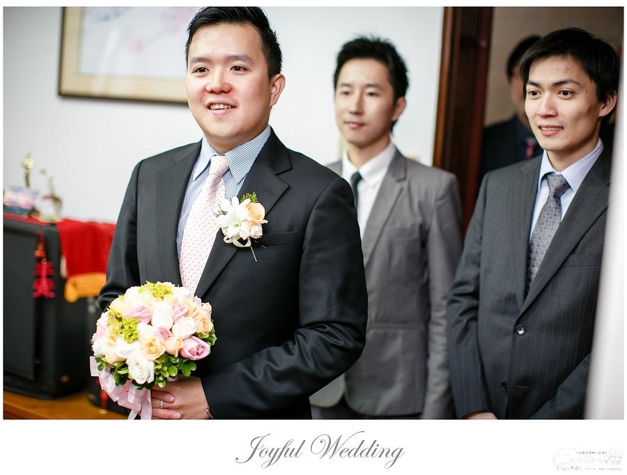 世貿三三 婚禮記錄 小朱爸_0021
