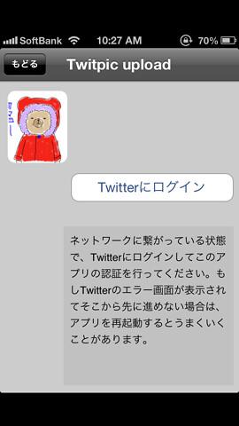 IMG_5698