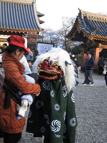 Japanese Traditional Lion