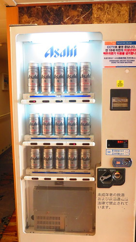 Asahi Vending Machines