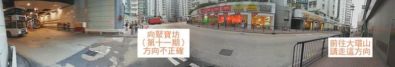 黃埔花園巴士總站 全景圖 環景圖(panorama)