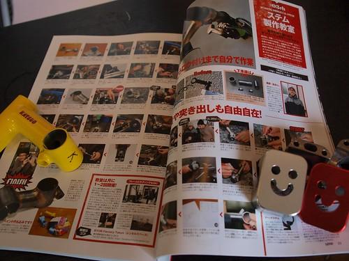 LOOP Magazine DIY Custom  でステム製作教室が紹介されています! by BYOB Factory Tokyo