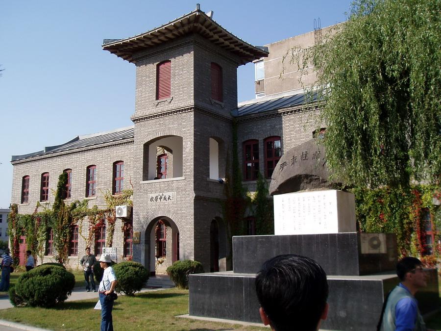Longjing8add