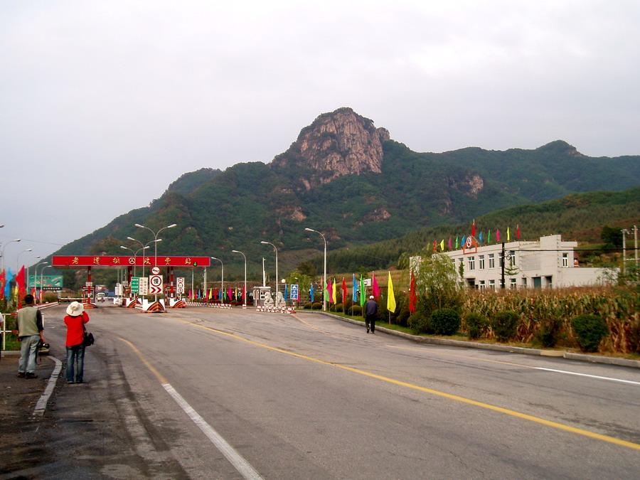 Huanren17 - Going to Dandung