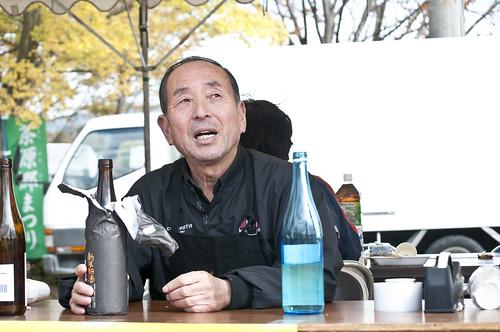 O-sake