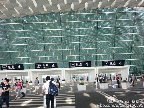 more BIGBANG arrival Shenzhen 2015-08-07 (34)