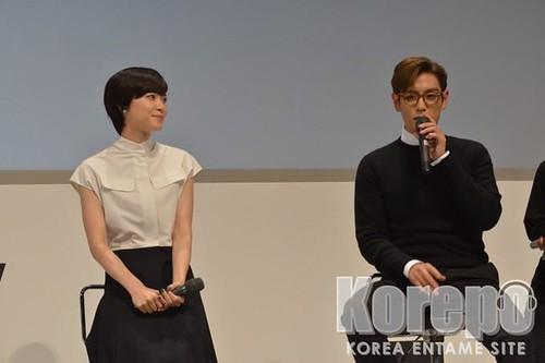 TOP - Secret Message Tokyo Première - 02nov2015 - Korepo - 16