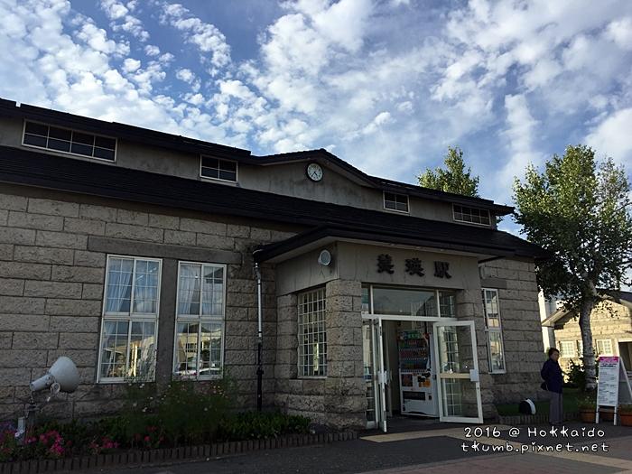 2016北海道馬拉松5日4.JPG