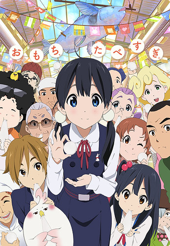 121213(3) – 「京都動畫」2013年首發原創新作《たまこまーけっと》(Tamako Market)公開最新海報、配角聲優、第3支預告!