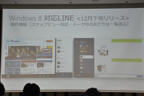 Windows8 Social Application_042